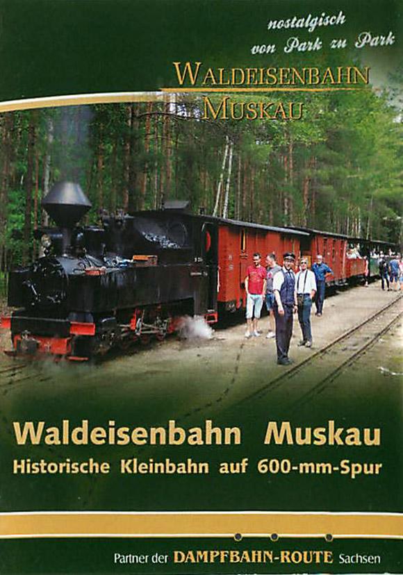SPS_Spreewaldschule_Waldeisenbahn_Muskau